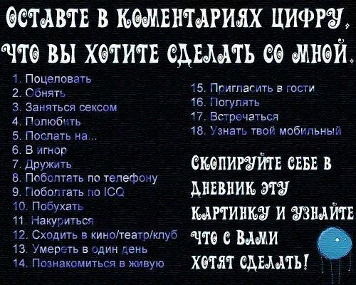 porno-video-visokaya-stroynaya-bryunetka